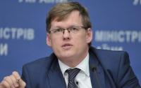 Розенко заявил о создании рабочих групп для решения проблем с