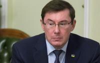 Луценко заявил о вмешательстве главы НАБУ в выборы США