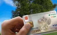 В России отменят бумажные паспорта, - СМИ