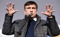 СМИ: суд в Грузии приговорил Саакашвили к трем годам тюрьмы
