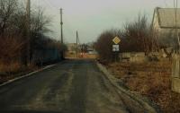 Дорога для дочери: под Киевом глава сельсовета заасфальтировал улицу за бюджетные деньги