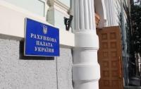 Счетная палата нашла источник поступлений в бюджет на почти 18 млрд гривен