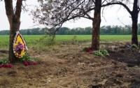 Под Волновахой установят памятник погибшим военным