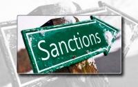 Украина ввела санкции против ряда российских автопроизводителей