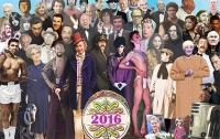 Умершие в 2016 году звезды попали на обложку альбома The Beatles