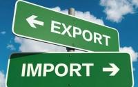 42% экспорта из Украины приходиться на ЕС