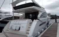 Украинец выставил на продажу 21-метровую яхта за 80 млн гривен