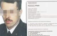 Российского шпиона задержали в Польше
