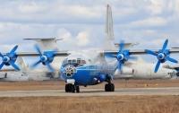Истребители ВВС Индии посадили украинский самолет