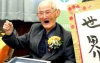 Японец стал самый пожилым в мире и попал в книгу рекордов Гиннесса