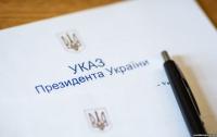 Глава государства назначил и.о губернаторов областей