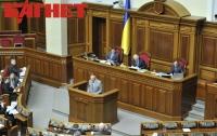 В парламенте рассмотрят четыре странных законопроекта