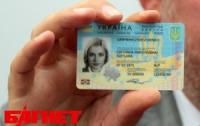 Биометрические паспорта украинцев будут стоить гораздо дешевле, чем в Европе