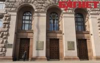 Сколько стоит стать депутатом Киеврады