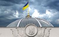 Рада может окончательно проголосовать за медреформу 11-13 июля
