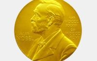 Нобелевские лауреаты – против вручения Евросоюзу премии мира