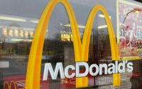 McDonald's приостановил работу в Крыму