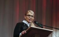 Медична реформа зробила медицину недоступною для людей - Тимошенко