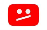Google закрывает подразделение YouTube по производству шоу и сериалов