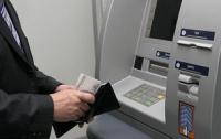 В украинских банкоматах теперь можно снять наличные без карты