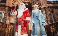 Деда Мороза назвали опасным персонажем для детской психики