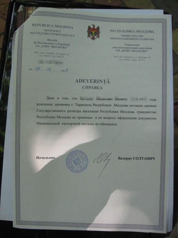 Как сделать отказ от гражданство армении