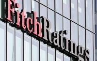 Fitch подтвердило рейтинг Украины на уровне