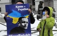 Украинского политзаключенного вывезли в неизвестном направлении