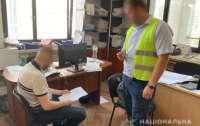 Харьковского госисполнителя поймали на взятке