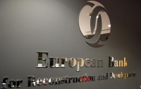 Минюст и ЕБРР объединят усилия для проведения реформ в Украине