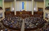 Завтра в Раде могут определиться со статусом Донбасса