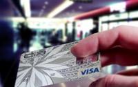В СНГ растет количество безналичных платежей