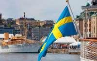 Швеция замораживает помощь государственным структурам Беларуси