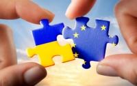 В Украине вступил в силу закон о трансграничном сотрудничестве