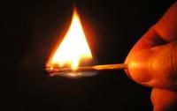 Московские школьники облили керосином товарища и подожгли