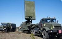 Украинские военные испытали новый мощный радар (видео)