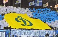 «Динамо» бесплатно везет болельщиков на матч с «Шахтером»
