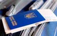 Почти каждый четвертый украинец получил биометрический загранпаспорт