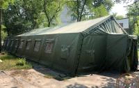 Для ВСУ пообещали новые палатки