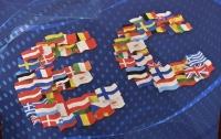 Совет ЕС утвердил механизм приостановки