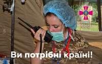 Минобороны зовет на помощь добровольцев-медиков и медсестер