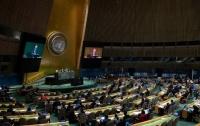 Генассамблея ООН приняла резолюцию по Крыму и Азову
