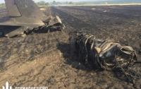 ГБР расследует трагедию с самолетом в Харьковской области