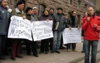 «Форум спасения Киева» требует снять с должности председателя Деснянской РГА Жеребнюка