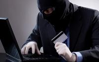 Придумали, как выманить деньги у продавцов с интернет-сайтов (фото)