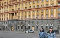 В Москве подожгли стену у входа в приемную ФСБ