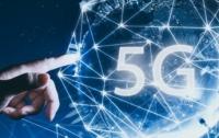 В Италии запустили сеть 5G