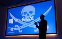 Windows 10 постоянно шпионит за пользователями