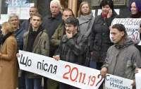 Зеленского просят не допустить развала дел Майдана