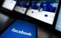 Разработчик Facebook изобрел новую единицу времени